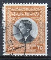 Jordan 1959 Single 25Fils Definitive Stamp Showing King Hussein. - Jordanien