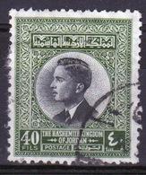 Jordan 1959 Single 40 Fils Definitive Stamp Showing King Hussein. - Jordan