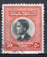 Jordan 1959 Single 50 Fils Definitive Stamp Showing King Hussein. - Jordan