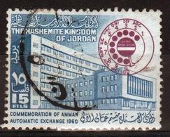Jordan 1962 Single 15 Fils Definitive Stamp Showing The Automatic Telephone Exchange. - Jordan