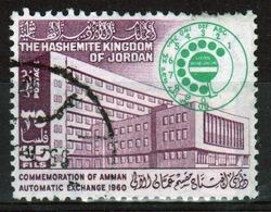 Jordan 1962 Single 35 Fils Definitive Stamp Showing The Automatic Telephone Exchange. - Jordanien