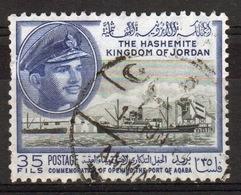Jordan 1962 Single 35 Fils Definitive Stamp Showing The Opening Of Aqaba Port. - Jordanien