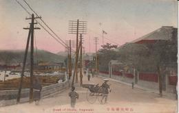 JAPON HIROSHIMA BUND OF OHURA NAGASAKI - Hiroshima