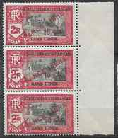 1943 INDE FRANCAISE 205** France Libre , Surchargé, Bloc De 3 - Unused Stamps