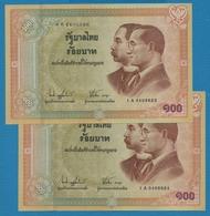 THAILAND 2x  100 Baht Centennial Sign. 74BE 2545 (2002)Serie 1A 5408623+24 P# 110 - Thailand