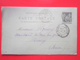 Cp écrite FACTEUR à CHAMPLEMY Le 13/06/1897 Oblitérée à CHAMPLEMY & PREMERY (58) Timbre Entier Type SAGE - Ganzsachen