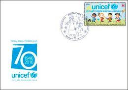 TH Belarus 2016 UNICEF 14 Pcs FDC - UNICEF