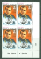 British Antarctic Territory: 1975/81   Ship Captains   SG75a     15p  [Perf: 12]    MNH Corner Block Of 4 - Unused Stamps