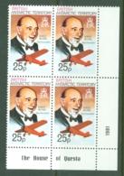 British Antarctic Territory: 1975/81   Ship Captains   SG76a     25p  [Perf: 12]    MNH Corner Block Of 4 - Unused Stamps