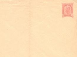 OSTERREICH KREUZEP COVER STATIONERY NEW     (FEB20952) - Ganzsachen