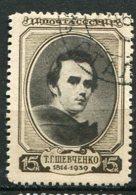 RUSSIE -  Yv N° 711    (o)  15k  Chevtchenko  Cote  0,7  Euro  BE - 1923-1991 URSS