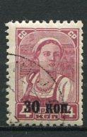RUSSIE -  Yv N° 729    (o)  30k D 4k  Surchargé  Cote  22,5  Euro  BE  2 Scans - 1923-1991 UdSSR