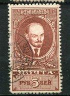 RUSSIE -  Yv N° 739    (o)  5r  Lénine  Cote  2,5  Euro  BE  2 Scans - 1923-1991 URSS