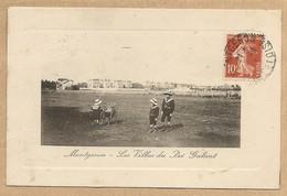 91  MONTGERON    LES  VILLAS  DU  PRE  GALANT - Montgeron