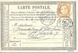 France Précurseur CP YT 55 Série Avril 1876 Cachet Gare De Limoges Arrivée à Paris Ligne 10 - 1871-1875 Cérès