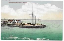 Odessa Le Yacht Club De Catherine. Editor Granbergs Sweden - Ukraine