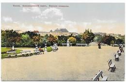 Odessa Pare (d') Alexandre La Place Superieure. Editor Granbergs Sweden - Ukraine