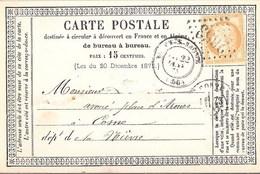 France Précurseur CP YT 55 Posté à Neuvy Sur Loire Losange GC 2653 Indice 5 - 1871-1875 Ceres