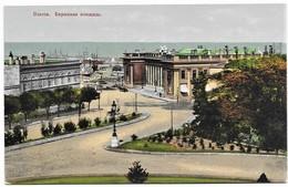 Odessa Place De Bourse. Editor Granbergs Sweden - Ukraine