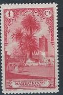 MA105SF-LA011TANSC.Maroc.Marocco.MARRUECOS ESPAÑOL MEZQUITA DE ALCAZARQUIVIR .1931.(Ed 1105**) SIn Charnela MAGNIFICO. - Sin Clasificación