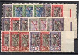 !!! PRIX FIXE : INDE, SERIE N°198/216 NEUVE ** BORDS DE FEUILLE - Unused Stamps