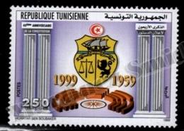 Tunisia - Tunisie 1999 Yvert 1364, History. Celebrations. Tunisian Constitution 40th Anniv, Coat Of Arms - MNH - Tunisia (1956-...)