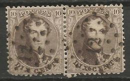 Belgique - Médaillons Dentelés - N°14A Pair Oblitération LP12 ANVERS - 1863-1864 Medaillons (13/16)