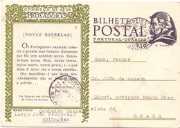 PORTUGAL BILHETE POSTAL 1948 NOVA ESTRELAS   (FEB20972) - Interi Postali