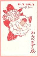 Les Parfums De Rosine Hahna Ou L'étrange Fleur Motif Asiatique Rouge 107 Faubourg St Honoré Paris - Cartes Parfumées