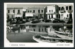 GRECE - MYCONOS - Rivage - Greece
