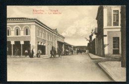 GRECE - CORINTHE - Le Marché - Greece