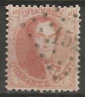 Belgique - Médaillons Dentelés - N°16A Obl. P152 GOSSELIES - 1863-1864 Medaillen (13/16)
