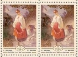 USSR Russia 1979 Pair Ukraine Fine Art Paintings T. G. Shevchenko, 1842 Ukrainian Painting Lady People Stamps MNH - Art