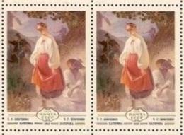 USSR Russia 1979 Pair Ukraine Fine Art Paintings T. G. Shevchenko, 1842 Ukrainian Painting Lady People Stamps MNH - Modern