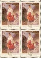 USSR Russia 1979 Block Ukraine Fine Art Paintings T. G. Shevchenko 1842 Ukrainian Painting Lady People Stamps MNH - Art