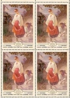 USSR Russia 1979 Block Ukraine Fine Art Paintings T. G. Shevchenko 1842 Ukrainian Painting Lady People Stamps MNH - 1923-1991 USSR