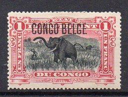 CONGO - COB 46 -X -  1F SURCH TYPO - DENTELURE 16 - RRR - Pos 37 - TTB - KA06 - Belgisch-Kongo