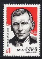 USSR Russia 1979 100th Birth Anni John MaClean British Communist Labor Leader Famous People Politician Stamp MNH Mi 4871 - Famous People