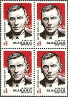 USSR Russia 1979 Block 100th Birth Anni John MaClean British Communist Labor Leader People Politician Stamps MNH Mi 4871 - Famous People
