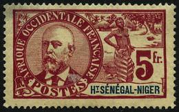 * N°1/17 La Série Gomme Coloniale - B - Opper-Senegal En Niger (1904-1921)