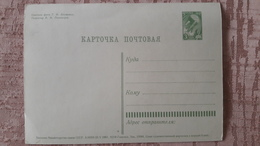 Entier Postal URSS 1961 Fleurs Dahlia - 1923-1991 URSS