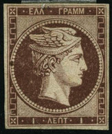 (*) N°10 1l Brun - TB - Grèce