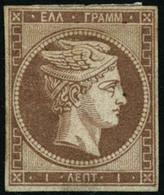 (*) N°10a 1l Brun Clair - TB - Grèce