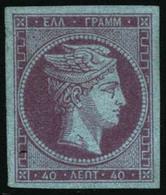 (*) N°22 40l Lilas S/azuré - TB - Grèce