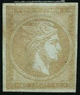 (*) N°22B 40l Rose Clair S/verdâtre - TB - Grèce