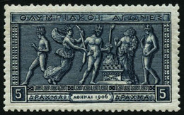 * N°175/8 Les 4 Val - TB - Grèce