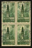 FRANCE - YT 567 - BLOC DE 4 TIMBRES OBLITERES - Used Stamps