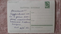 Entier Postal URSS 1961 Fleurs Dahlias - 1923-1991 URSS