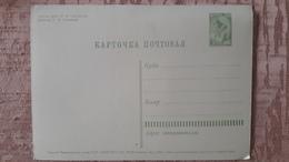 Entier Postal URSS 1961 Fleurs En Pot - 1923-1991 URSS