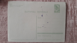 Entier Postal URSS 1961 Fleurs Roses - 1923-1991 URSS